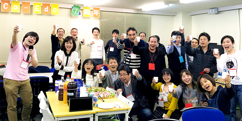 Co-Edo7周年