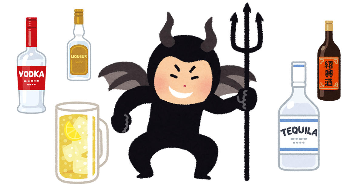 悪魔の飲み物